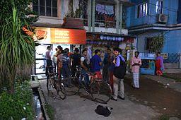 IC - Biswarup Ganguly via wikipedia